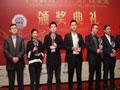 中外酒店十一届白金奖颁奖典礼图片报道――精彩颁奖照片四!