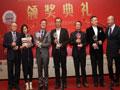 中外酒店十一届白金奖颁奖典礼图片报道――精彩颁奖照片十五!