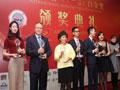 中外酒店十一届白金奖颁奖典礼图片报道――精彩颁奖照片十八!
