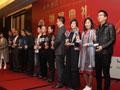 中外酒店十一届白金奖颁奖典礼图片报道――精彩颁奖照片五!