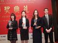 中外酒店十一届白金奖颁奖典礼图片报道――精彩颁奖照片十二!
