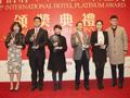 中外酒店十二届白金奖颁奖典礼图片报道――精彩颁奖照片十三!
