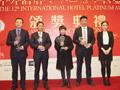 中外酒店十二届白金奖颁奖典礼图片报道――精彩颁奖照片十四!