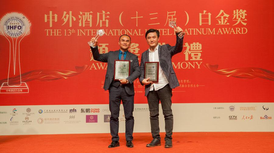 中外酒店十三届白金奖颁奖典礼图片报道――精彩颁奖照片三!