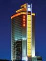 白金会议商务酒店候选:深航国际酒店