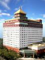 常青历史经典酒店:西藏饭店