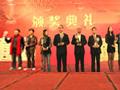 中外酒店八届白金奖颁奖典礼图片报道――精彩颁奖照片五!