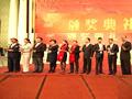 中外酒店八届白金奖颁奖典礼图片报道――精彩颁奖照片十四!