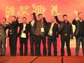 中外酒店八届白金奖颁奖典礼图片报道――精彩颁奖照片十六!