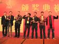 中外酒店八届白金奖颁奖典礼图片报道――精彩颁奖照片十八!
